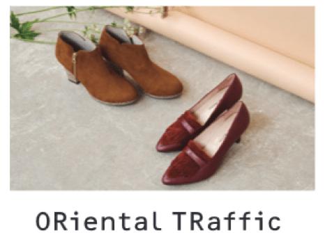 ダブルエーのブランド『Oriental Traffic』
