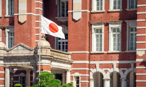 日本最大の大株主・中央銀行はどの株を保有しているのか?日銀筆頭株主の銘柄を紹介!