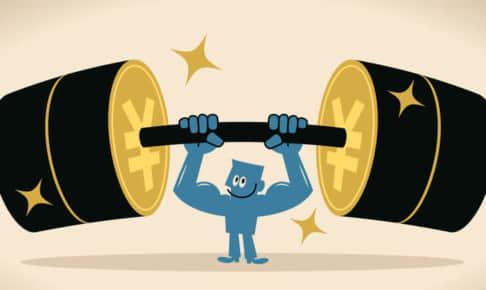 【ポジショントレードとは?】中長期投資の株式投資で気長に・大きくリターンを出そう。