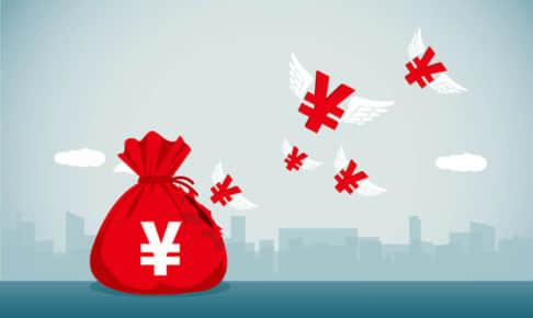 オーバーアロットメント(OA)とは?「公募株」や「売り出し株」との違いを含めわかりやすく解説!