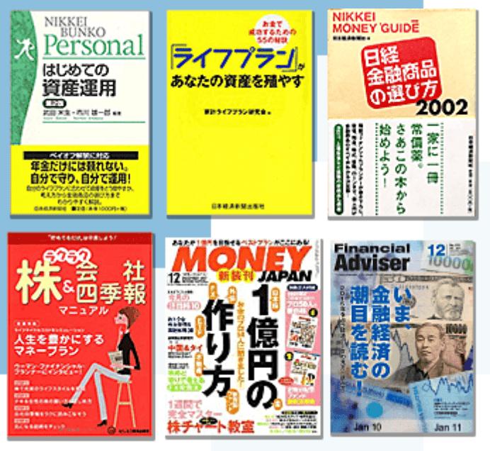 市川雄一郎氏の出版書籍