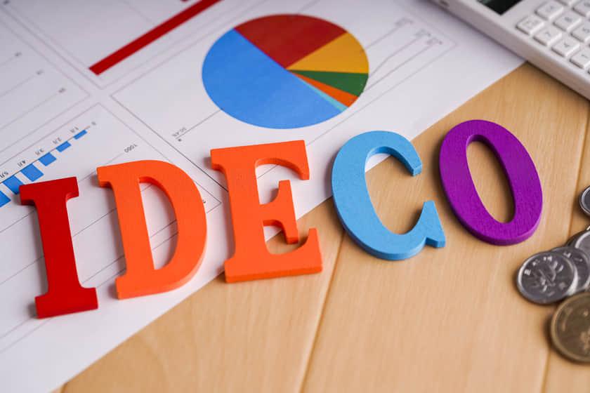 【東京無料開催】 idecoのおすすめ セミナーを紹介。 イデコを勉強しよう!
