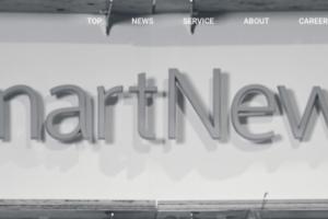 【7089】スタートアップ企業を支援を支援する「フォースタートアップス」(for Startups)のIPO後の初値を予想!