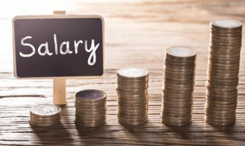 年収を100万円上げるにはどうしたらいい?自助努力で毎月の給料や収入を引き上げる方法を考えよう!