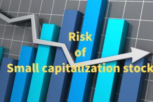 小型株投資のリスクとは?Yahoo、マザーズ創薬ベンチャー・アンジェスなど過去の暴落事例と共にわかりやすく解説。