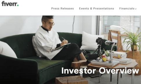 【FVRR】画期的なマーケットプレイスでギグエコノミーの覇権を狙うファイバー(Fiverr)の株価の今後の見通しをオニール流に分析!